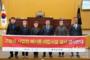 연천군의회, 전곡읍 고능리 사업장 폐기물 매립시설 설치 반대 결의문 채택