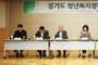 이재명 표, '청년기본소득' 다음 달부터 본격 시행