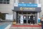 의정부시보건소, 코로나19 감염예방 위해 일반진료 및 건강증진 업무 잠정 중단
