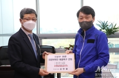 의정부 김민철 국회의원,의정부시 염원 호원동 예비군훈련장 반대 논란 일어나